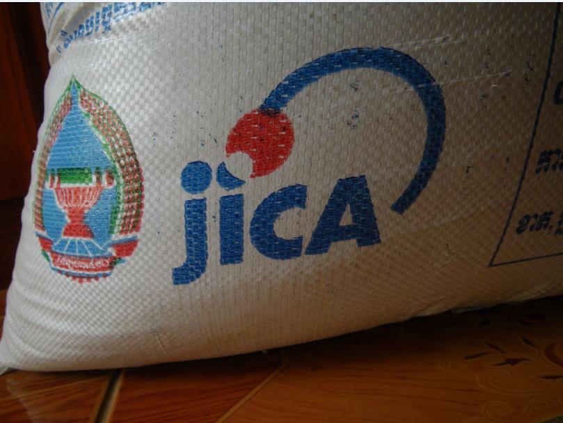 Jica_kounin